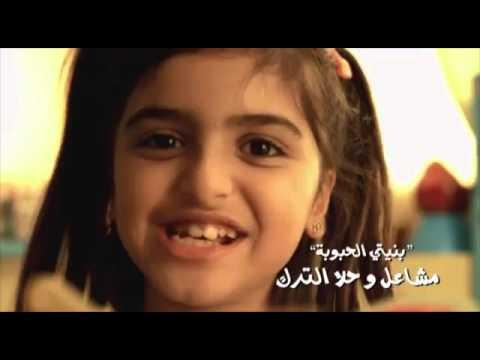 arabik songs