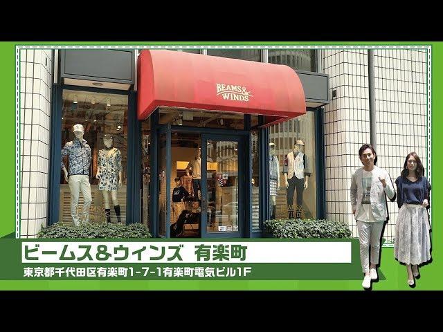 【しぶこ着用ビームスゴルフ】ヒノマルさんぽ第2話【ビームス&ウィンズを紹介】