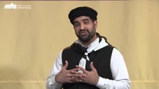 Blessings of Marriage in Islam   Dr Bilal Rana Sadr MKA USA   Jalsa West Coast USA 2014
