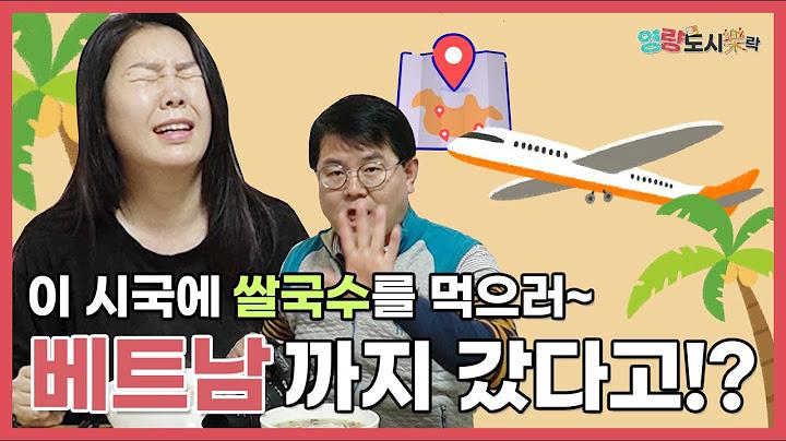 [다이나즈TV]영량도시락1화