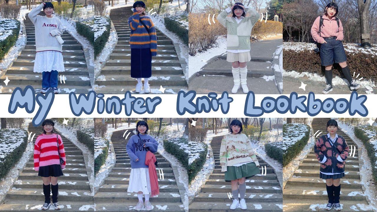 겨울감성가득 ☃️ 하체통통 솔이의 겨울 니트코디 룩북 |WINTER KNIT STYLING LOOKBOOK [ 솔솔한날 ]