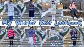 겨울감성가득 ☃️ 하체통통 솔이의 겨울 니트코디 룩북 …