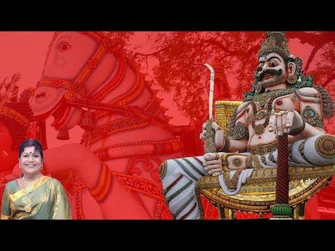 Ayyanar Songs - Kathavaraya Kathavaraya - L.R.Eswari