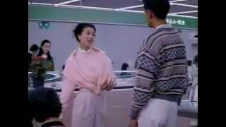 【CM 1991】三和銀行 企業CM 30秒×4