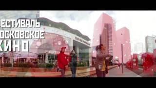 МОСКОВСКОЕ КИНО – Видео 360 градусов – ПРИХОДИТЕ К НАМ НА СЪЁМКИ!