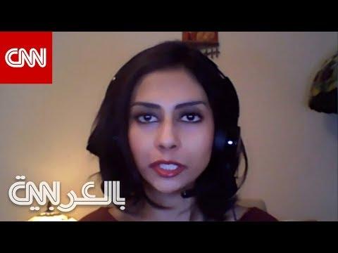 زوجة سابقة لمقاتل في داعش تتحدث لـCNN  - نشر قبل 11 ساعة