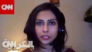 زوجة سابقة لمقاتل في داعش تتحدث لـCNN