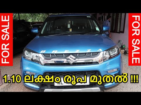 SECOND HAND CAR KERALA | USED CAR IN ERNAKULAM | TEAM TECH | EPISODE 173