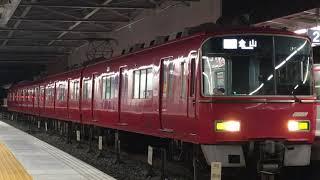 名鉄3500系更新車3507f改(普通金山行き) 神宮前駅発車‼️