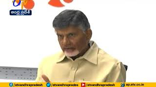 Public Satisfaction is AIM | CM Chandrababu at Review Meet