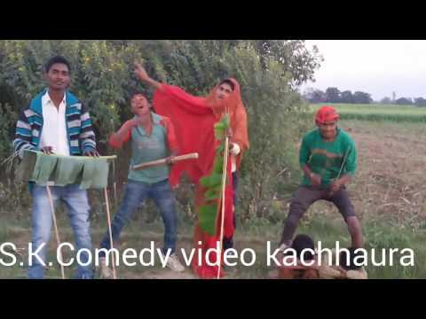 wath lali se roti bor ke S K comedy with...