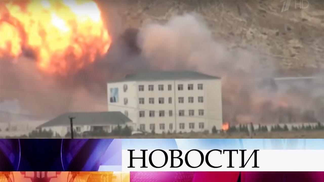 Российские СМИ указали на крайний дефицит официальной информации из Азербайджана в связи с ЧП на складе с оружием