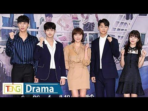 [풀영상] 하지원·강민혁 '병원선'(Hospital Ship) 제작발표회 (Ha Ji Won, Kang Min Hyuk, 씨엔블루, CNBLUE, AOA, 민아)