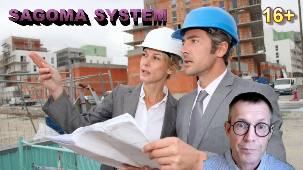 Проекты частных домов в BIM технологии система Сагома
