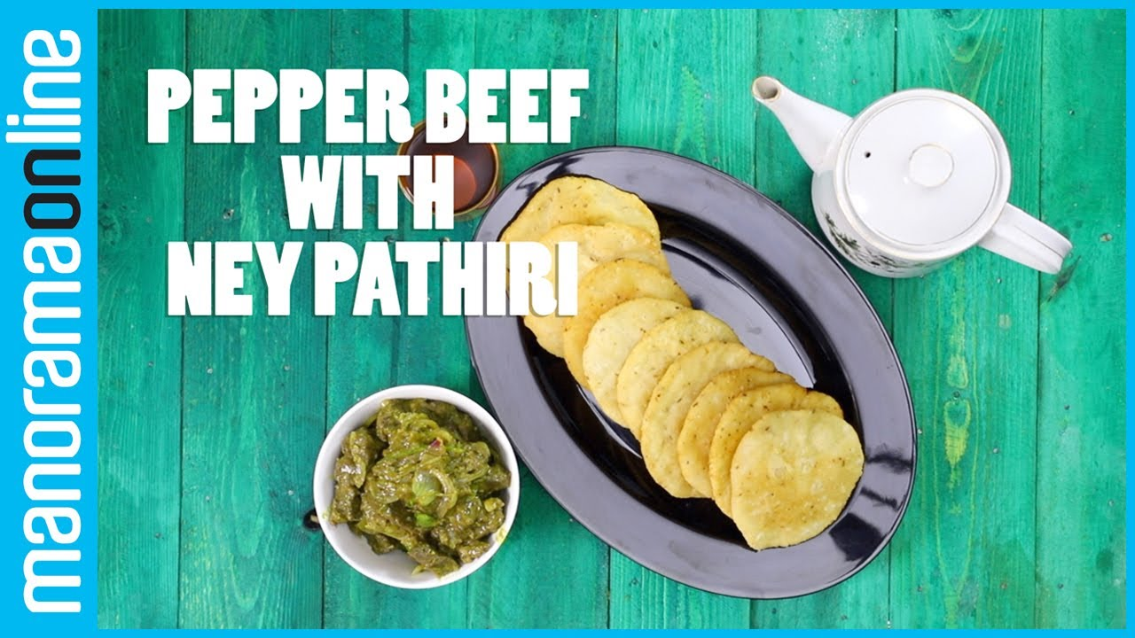 How to make Pepper Beef with Ney Pathiri | Iftar Special | Manorama ...