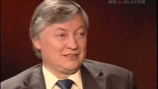 1/3 Анатолий Карпов. Рождённый в СССР (2011)