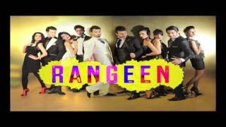 "Rangeen Film Title Song ""Rangeen"" - Quratulain Balouch (QB) & Shajar Fakhar"