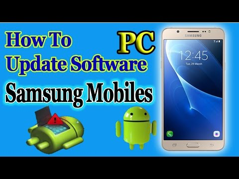 How To Software Update Samsung Mobile using PC