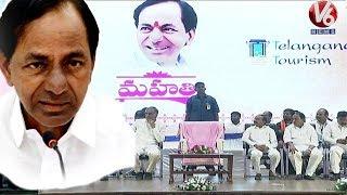 CM KCR Speech After Mahati Auditorium Inauguration In Gajwel | V6 Telugu News