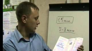 видео Cтраховая компания КИТ Финанс Страхование