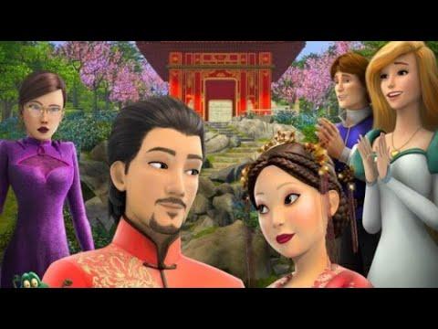 La Princesse des cygnes: Un mariage royal