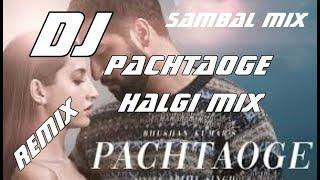 Bada Pachtaoge || Dj Halgi Mix || Sambal Mix || Music For Life || बडा पछताओगे डि जे रिमिक्स