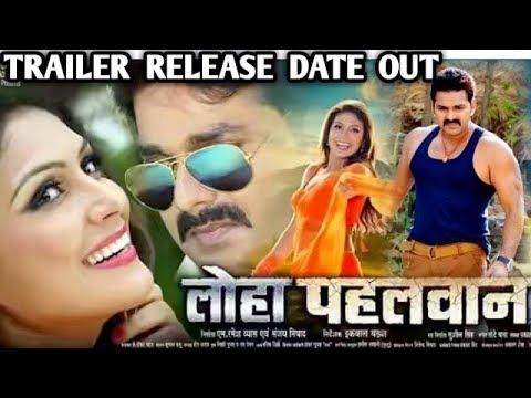 लोहा पहलवान || Trailer Comming Soon || Pawan Singh Movie Loha Pahalwan  Trailer ||