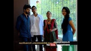 MatchBox film artists Roshan Mathew Vyshakh and Drishya Reghunath with asianet News