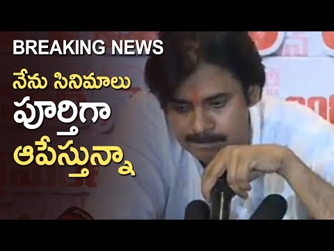 Breaking News | Pawan Kalyan Sensational Comment On His Film Career | I'll Completely Stop Movies