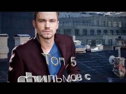 Топ 5 фильмов Александром Петровым
