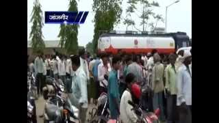 Diesel Problem in Janjgir