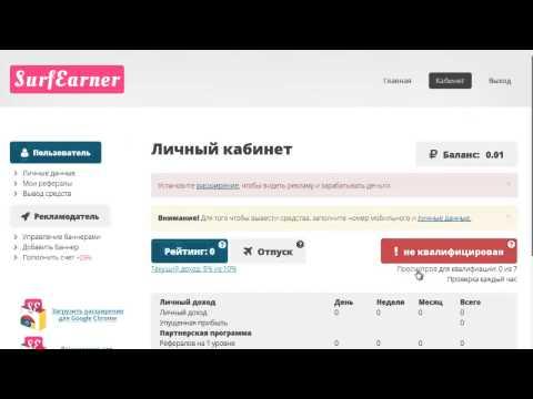 Заработок на буксах ( САР ) - Сайт ivanprok!