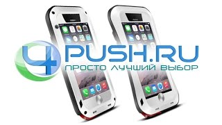 Чехол противоударный Love Mei Powerful для iPhone 6(Купить: Powerful Чёрный: http://4push.ru/aksessuary-dlja-apple/chehol-protivoudarnyj-love-mei-powerful-dlya-iphone-6-chernyj Powerful Белый: ..., 2015-01-30T06:30:15.000Z)
