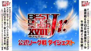 BEST OF THE SUPER Jr. XVIII~Bring it on!~ Digest PART.1