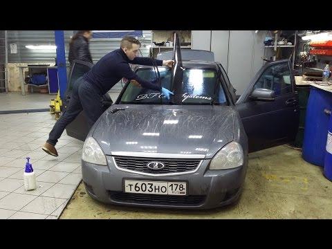 Тонировка лобового стекла авто тонирование боковых и