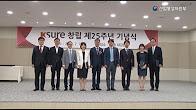 [현장소식] 한국무역보험공사 창립 제25주년 기념식