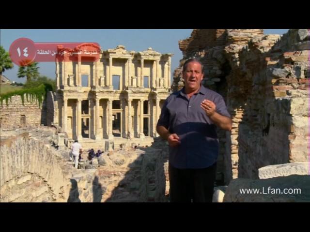 14 ما هي طبيعة الحكمة التي يتحدث عنها بولس لكنيسة أفسس؟