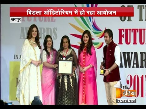 65 womens honored by woman of the future awards