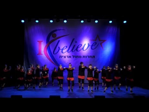 I believe 2016 | 'The way we move' - Gold Medalist ( Line 18+ ADV. ) | WAVE Dance Center