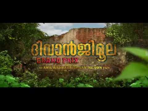 Diwanji Moola Grand Prix Malayalam Movie...