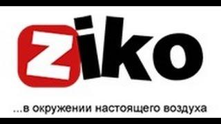 Ziko проверка работоспособности вентиляции кондиционера Одесса настройка работы  цены недорого(, 2015-08-17T12:17:53.000Z)