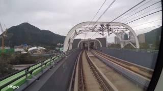 Gambar cover Hong Kong MTR - South Island Line