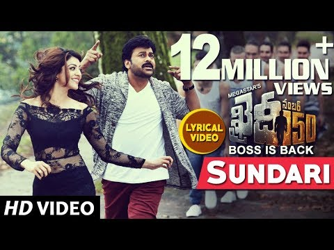 Thumbnail: Sundari Full Song lyrical | Khaidi No 150 | Chiranjeevi, Kajal | Rockstar DSP