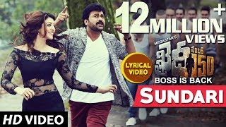 Sundari Full Song Lyrical  Khaidi No 150  Chiranjeevi, Kajal  Rockstar Dsp