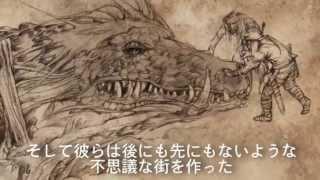 【語り手:ヴィセーリス・ターガリエン】 Valyria and the Dragons http...
