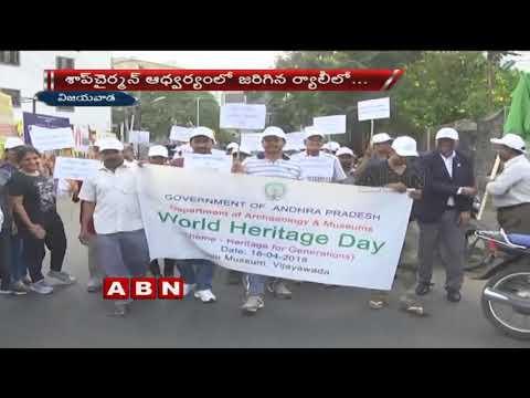 World Heritage Day Rally in Vijayawada