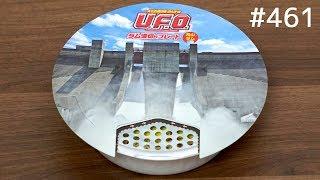 この雑貨について◇ [コレクションNo.0461] どうも、おもしろ雑貨コレクターの伊勢海老太郎です。今回は日清焼きそばUFOの湯切りが楽しく...
