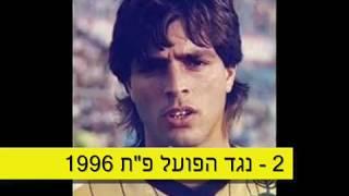 אלי אוחנה - 10 השערים היפים -- Eli Ohana