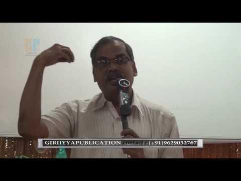 BANU EDUCATION part-11(total-12)Healer Baskar (Peace O Master)