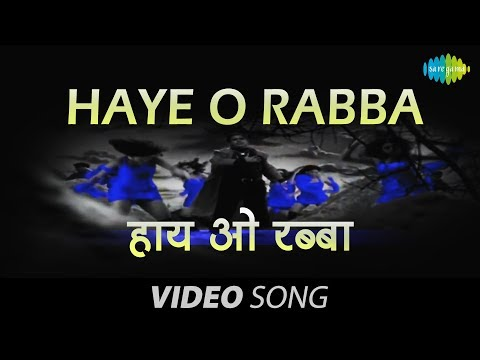 Haye O Rabba | Punjabi Sad Song | Amar Arshi